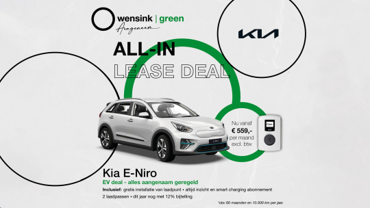 wensink-green-kia-eniro