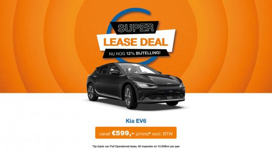 super-lease-deals-kia-ev6