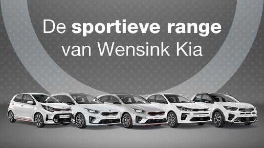 kia-actie-sportieve-range-banner